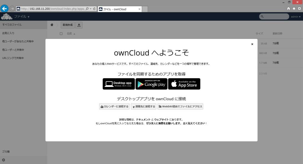 owncloud-4
