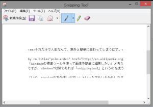 snippingtool-2