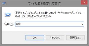 file-0