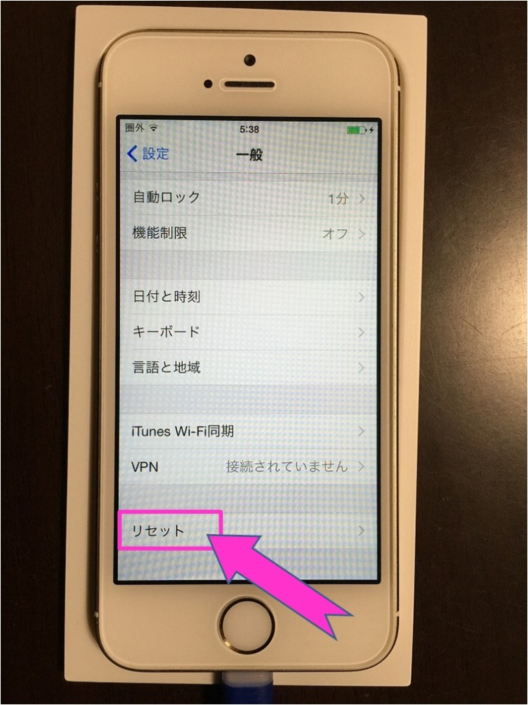 iPhone5s-shokika (4)