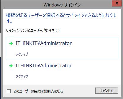 remote-desktop-10