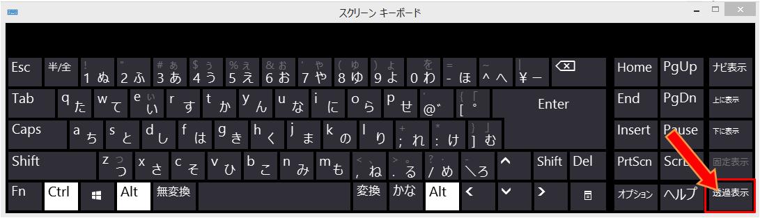 screen-keybord-2