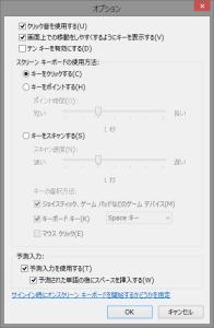 screen-keybord-3