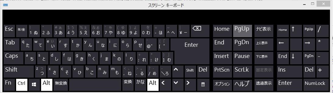 screen-keybord-4