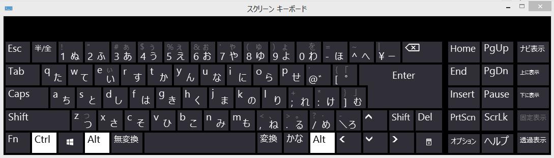 screen-keybord