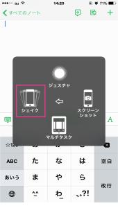 smart-Phone-01 (3)