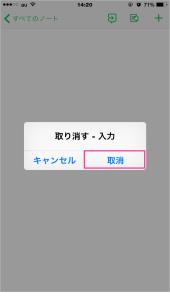 smart-Phone-01 (4)