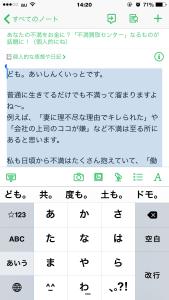 smart-Phone-01 (5)
