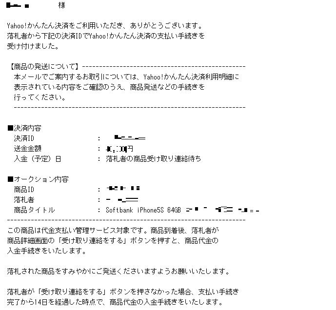 yafuoku-1