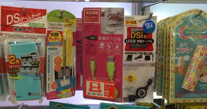 DAISOに売られていた3DS用の充電ケーブル