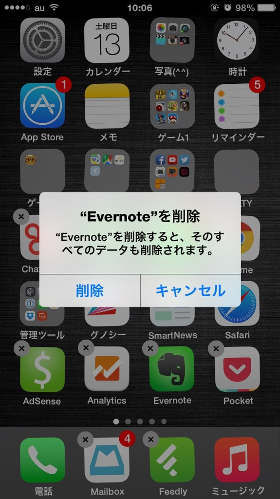 evernote-sync-error(5)