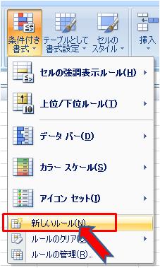 tyoufuku-check-5