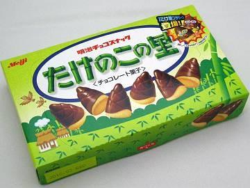 kinokonoyama-takenokonosato-1