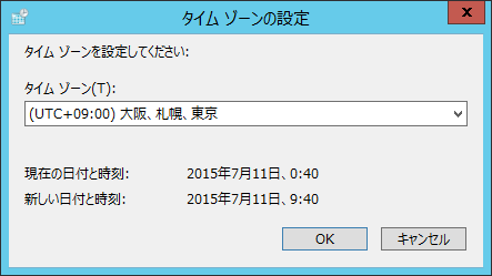 windows2012r2-setup-10