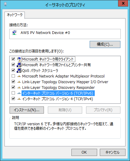 windows2012r2-setup-2
