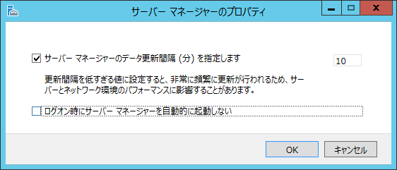 windows2012r2-setup-7
