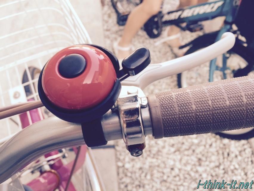 自転車(チャリンコ)のベルは100均で買おう!ただし、ベルは不用意に鳴らさないこと!