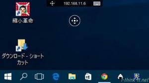 iPhoneからWindows10にリモートデスクトップ。試してみて良かった点、悪かった点を4つ。