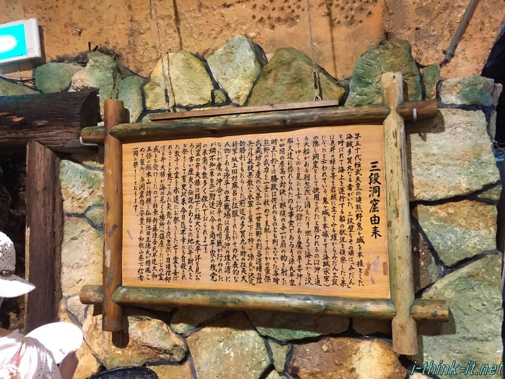 wakayama-zekkei-sandanheki- (13)