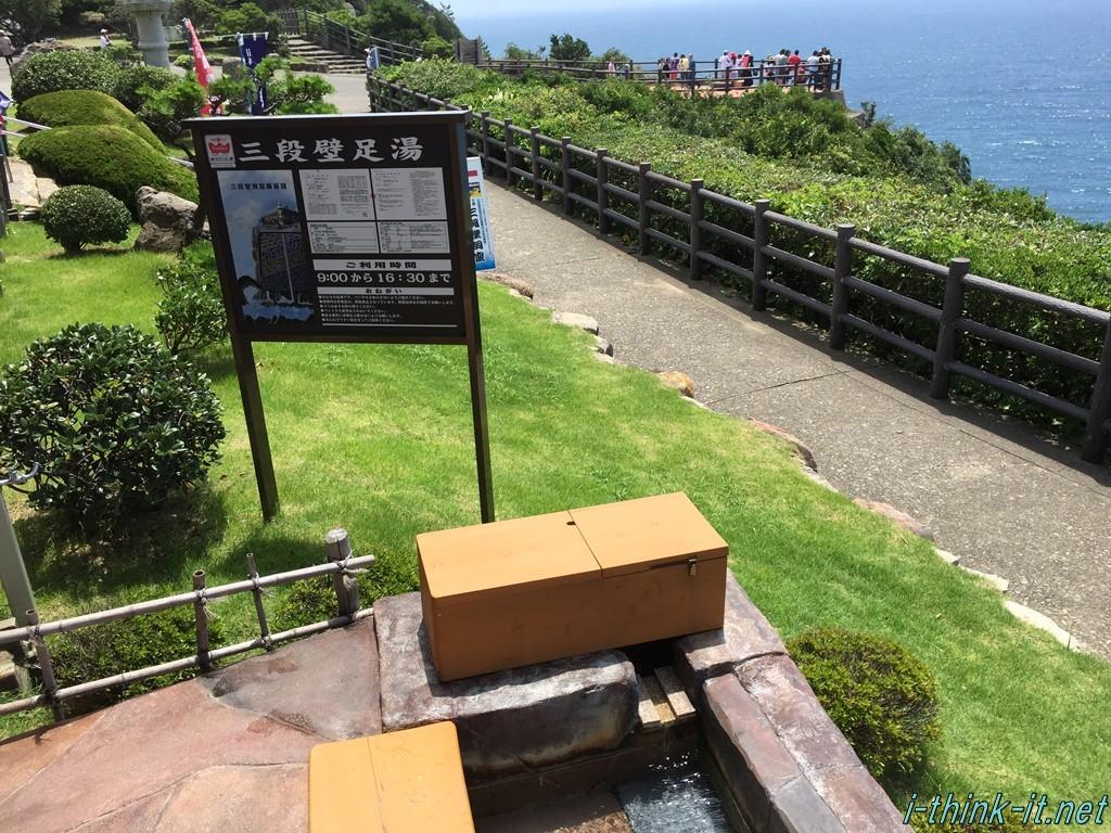 wakayama-zekkei-sandanheki- (15)