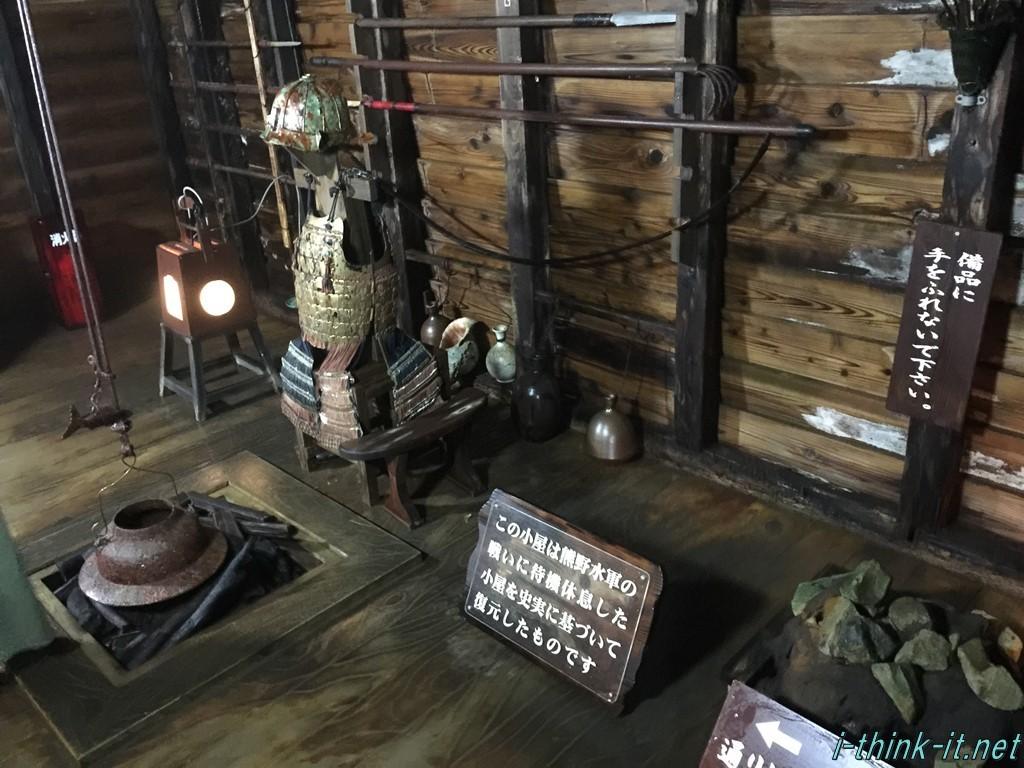 wakayama-zekkei-sandanheki- (9)