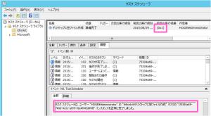 Windowsのタスクスケジューラでタスクが動かない!そんなときに確認したい項目6選!