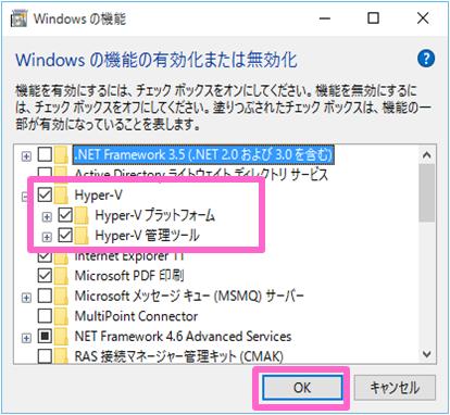 windows10-hyper-v-0