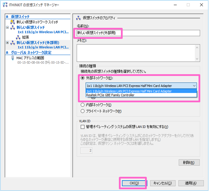 windows10-hyper-v-11