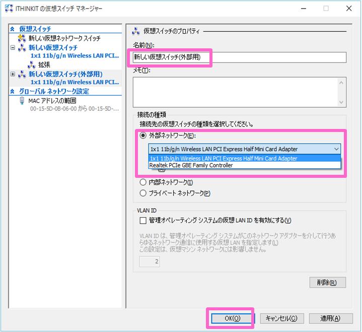 windows10-hyper-v-11