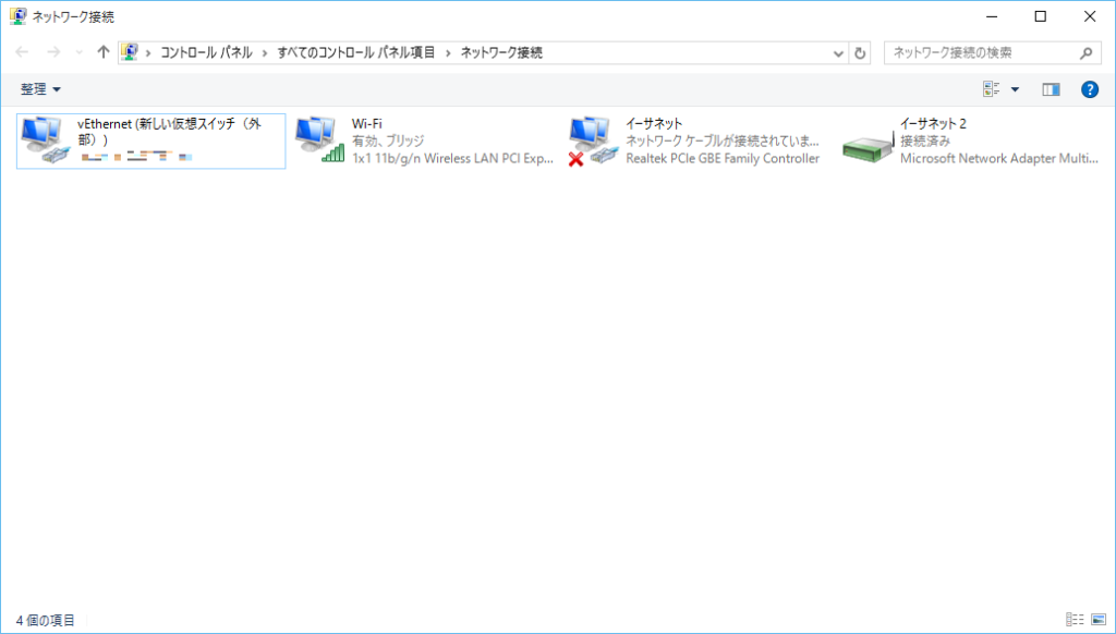 windows10-hyper-v-14