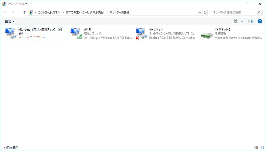windows10-hyper-v-14
