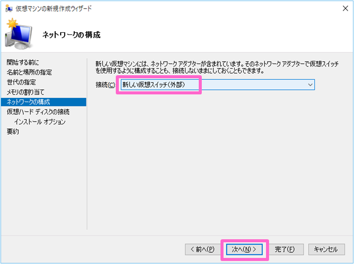 windows10-hyper-v-15