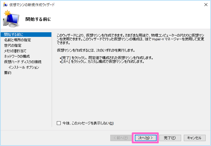 windows10-hyper-v-4