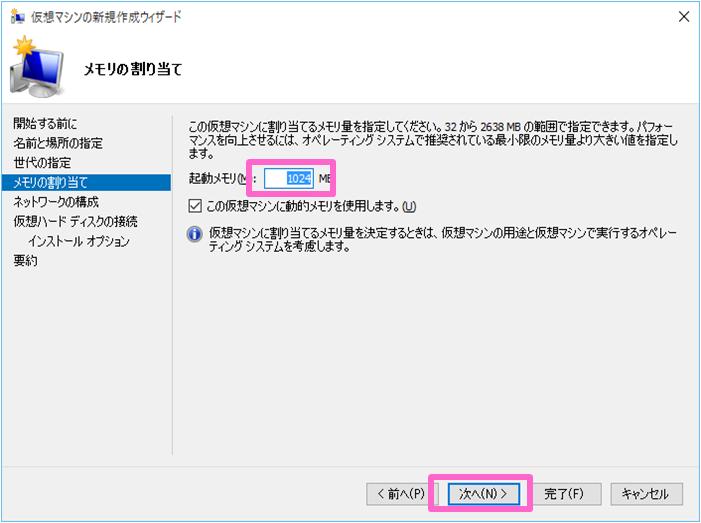 windows10-hyper-v-7