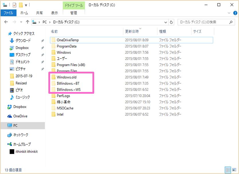 windows10-remove-windows-old-7-
