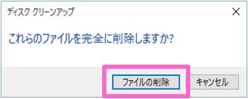 windows10-remove-windows-old-9