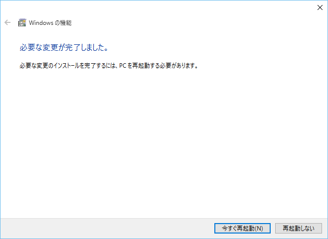 windows10-ws-recovery-4