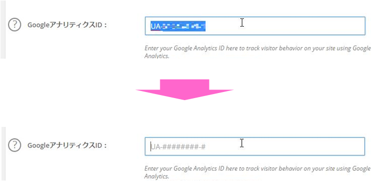 google-analytics-20150917-3