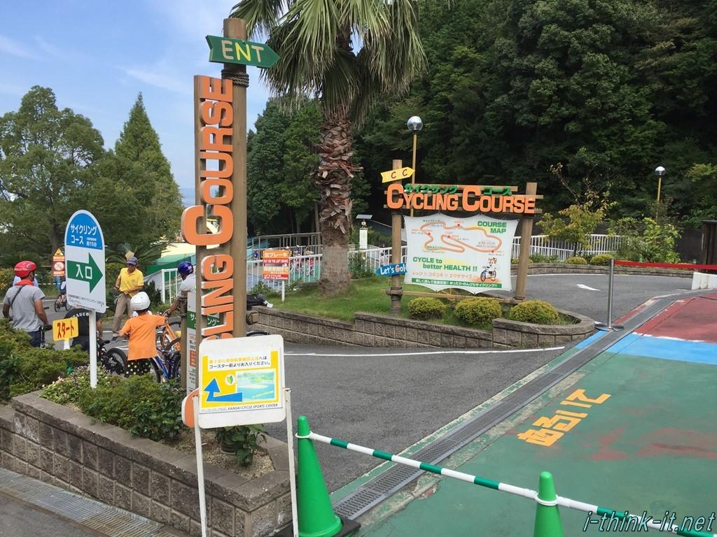 kansai-cycle-sports-center- (11)