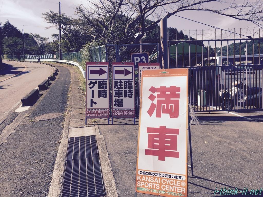 kansai-cycle-sports-center- (14)
