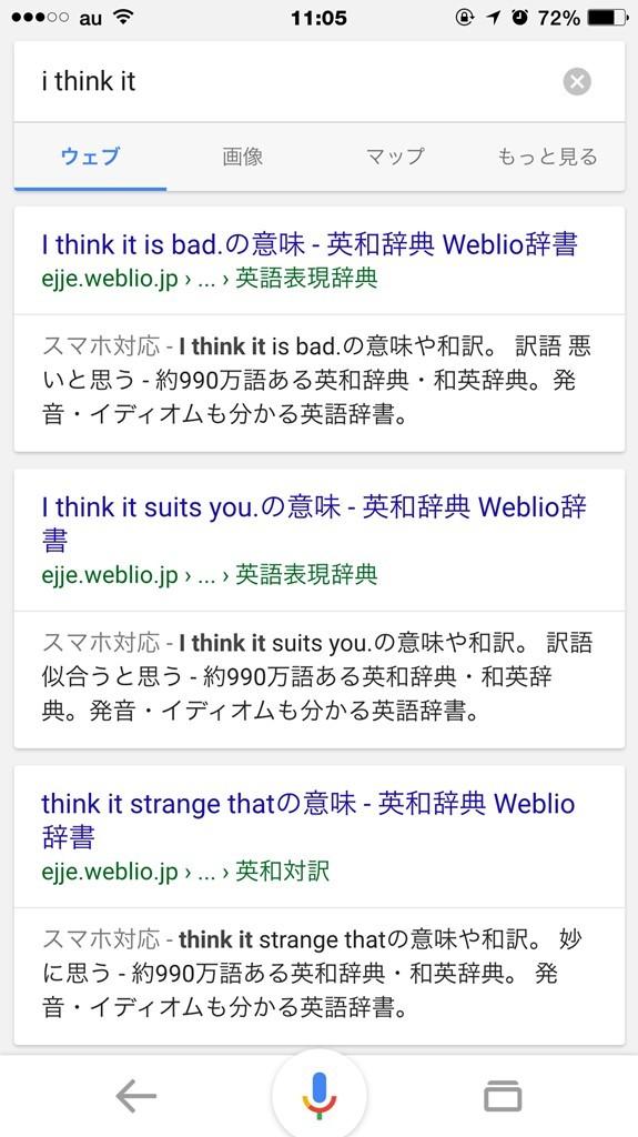 ok-google-20150912-6