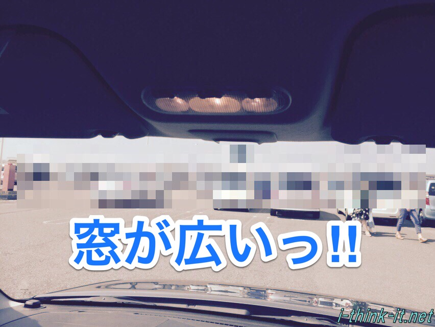 s-Evernote Camera Roll 20150901 191322