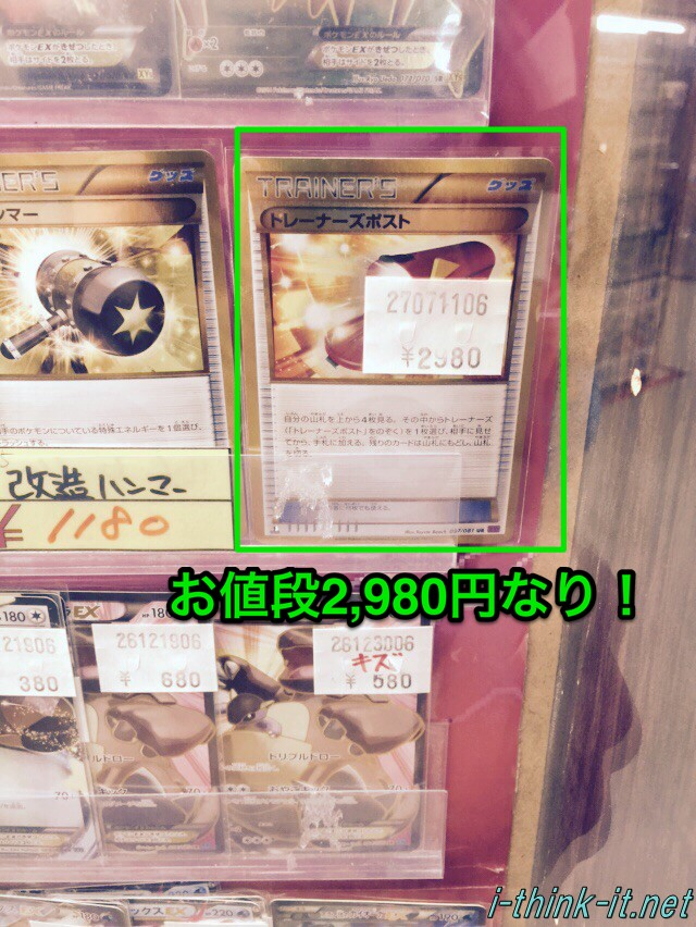 s-Evernote Camera Roll 20150913 095602