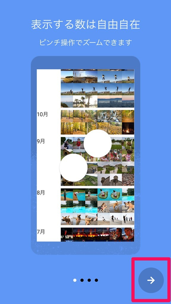 s-Evernote Camera Roll 20150927 121852