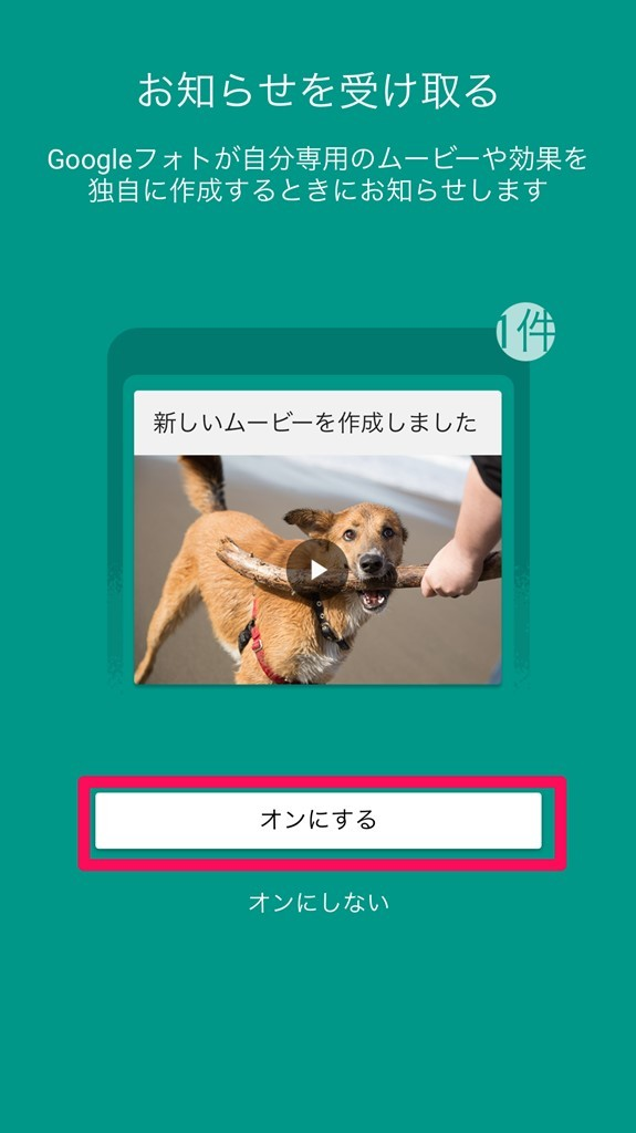 s-Evernote Camera Roll 20150928 074700