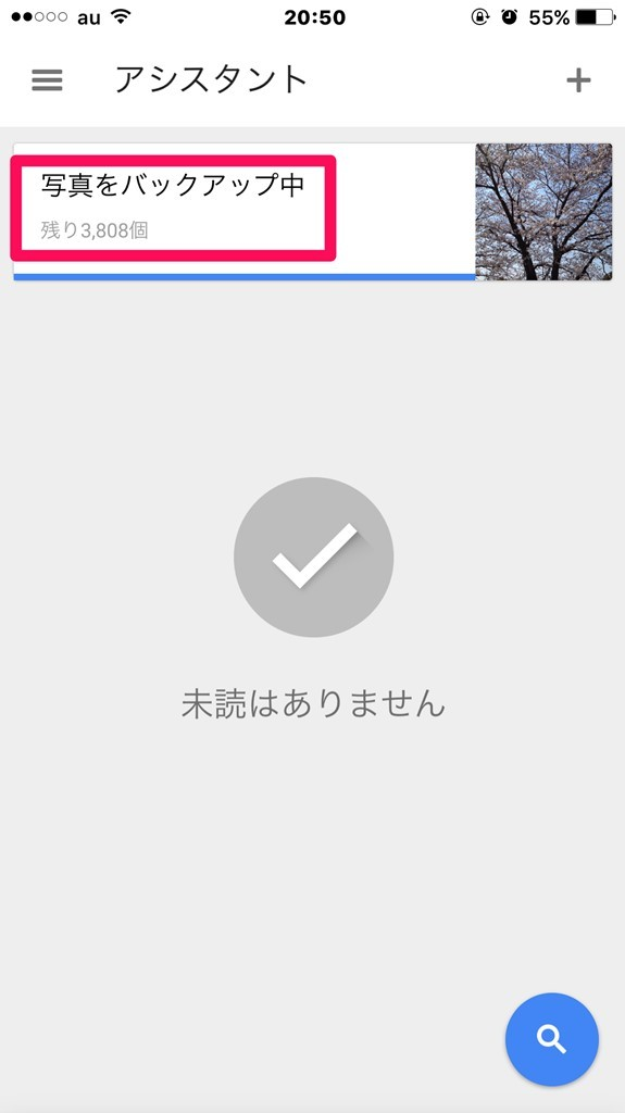 s-Evernote Camera Roll 20150928 075718