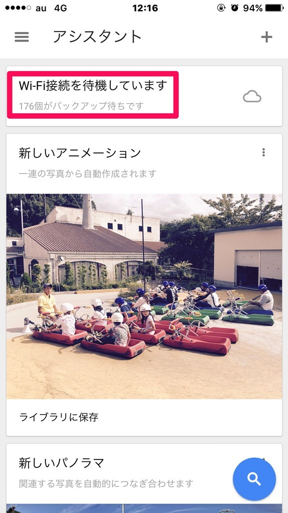 s-Evernote Camera Roll 20150928 080827