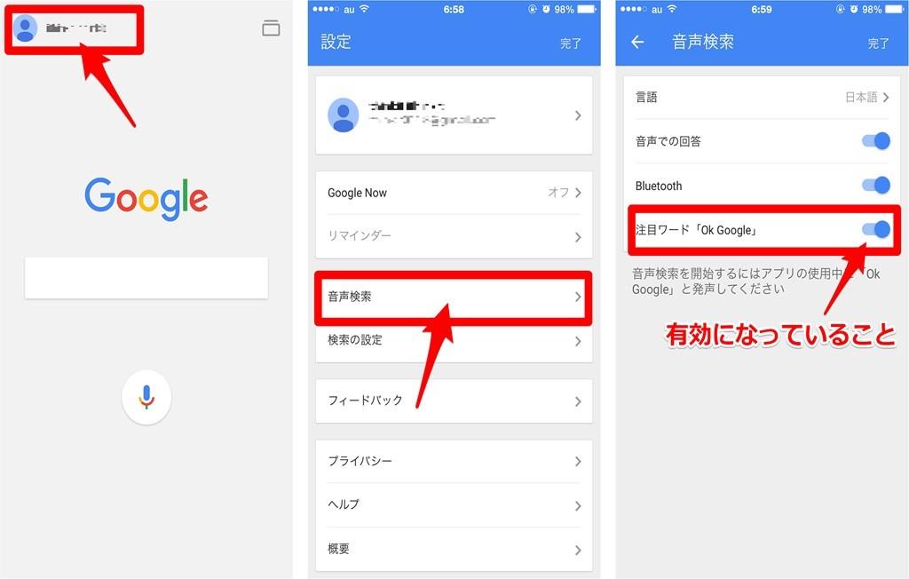 s-ok-google-20150912-2