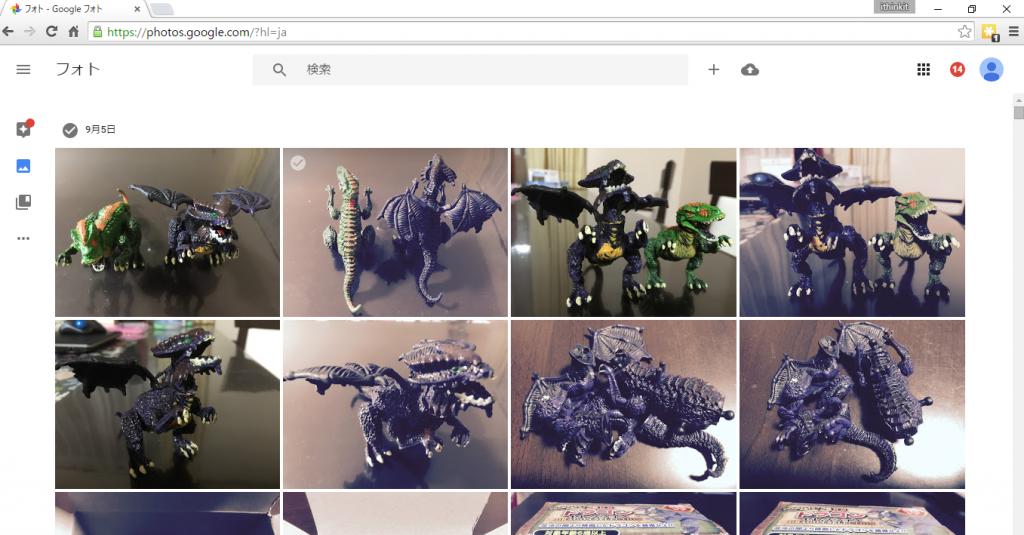 パソコンのWEBブラウザでGoogleフォトを確認した画面