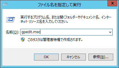 windows-s3upload-qos-2